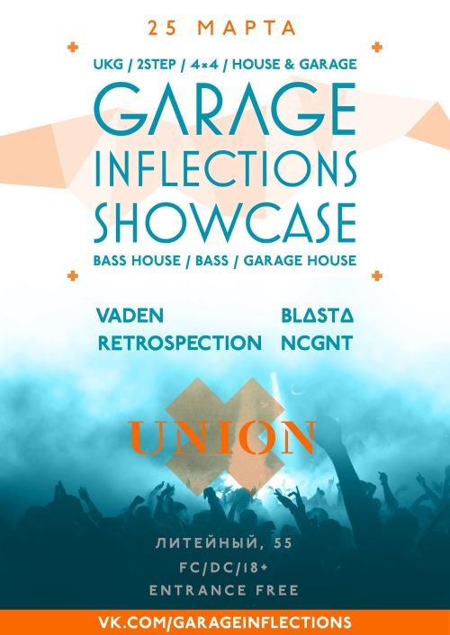 Garage Inflections @ Union Bar