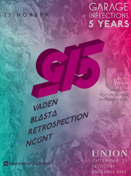Garage Inflections 5 years @ Union Bar (SPb)