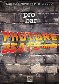 Phuture Beats: Session 4 - The Galaxy in Danger @ Pro-Bar